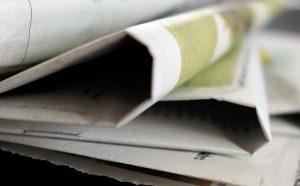 вестници-история
